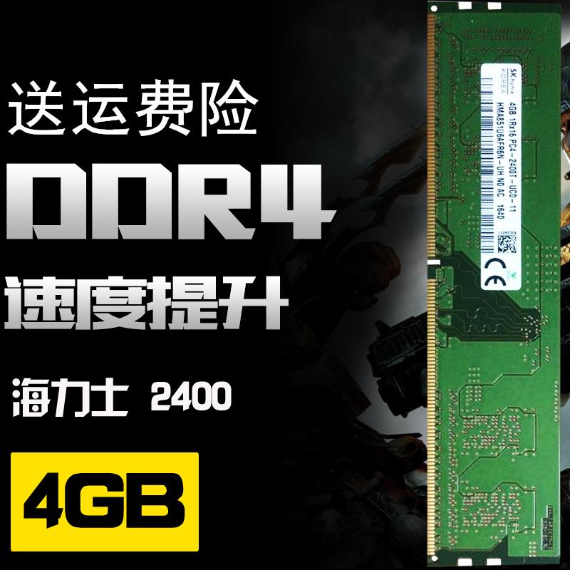 Оперативная память Артикул 561516810609