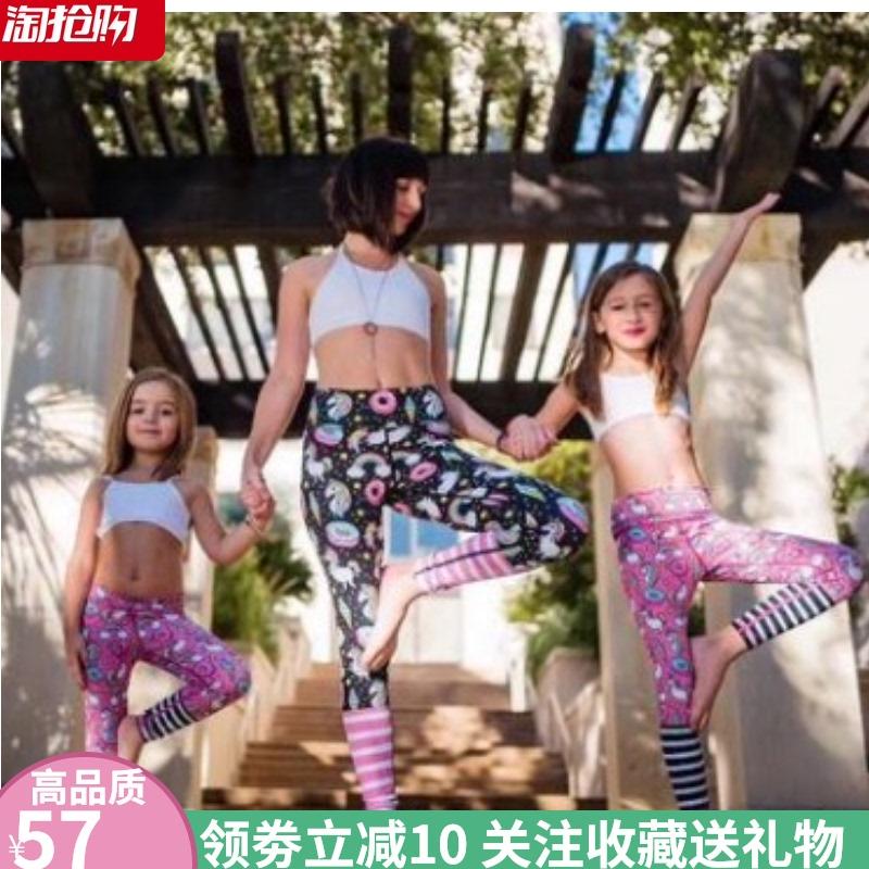 Спортивная одежда для детей Артикул 547229461469