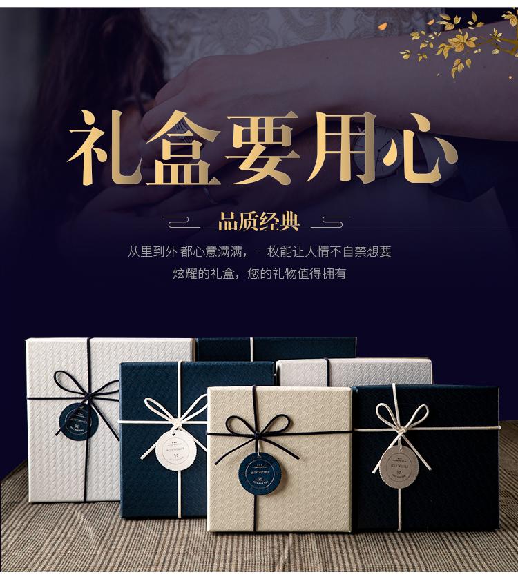9.90元包邮正方形口红香水伴手精美韩版礼品盒