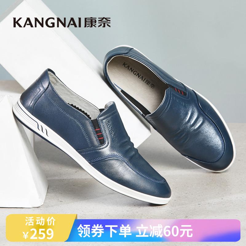 Детская кожаная обувь Артикул 545972265524