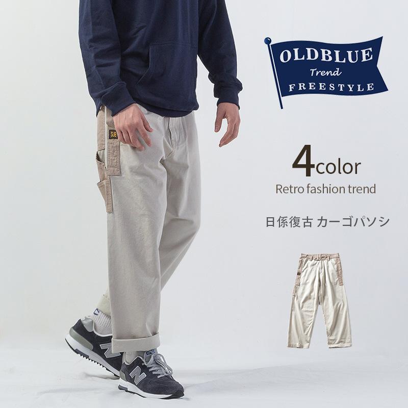 阿美咔叽日系复古18SS宽松工装裤游牧拼接M43改良多口袋休闲裤159
