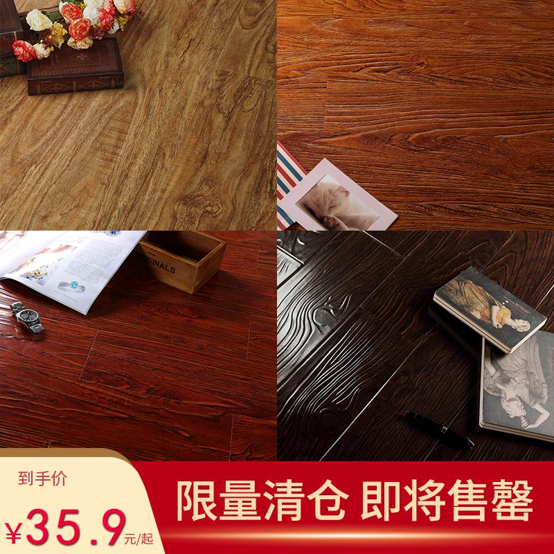 特价清仓处理强化复合地板木地板强化地板防水家用厂家直销12mm
