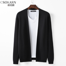 CSOKASN Summer 2009 Men's cardigan jacket thin air conditioner jacket sunscreen knitted cardigan jacket men's trend