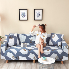 Elastic sofa cover, sofa cushion, all-round universal cover, Nordic modern, simple and antiskid universal cushion