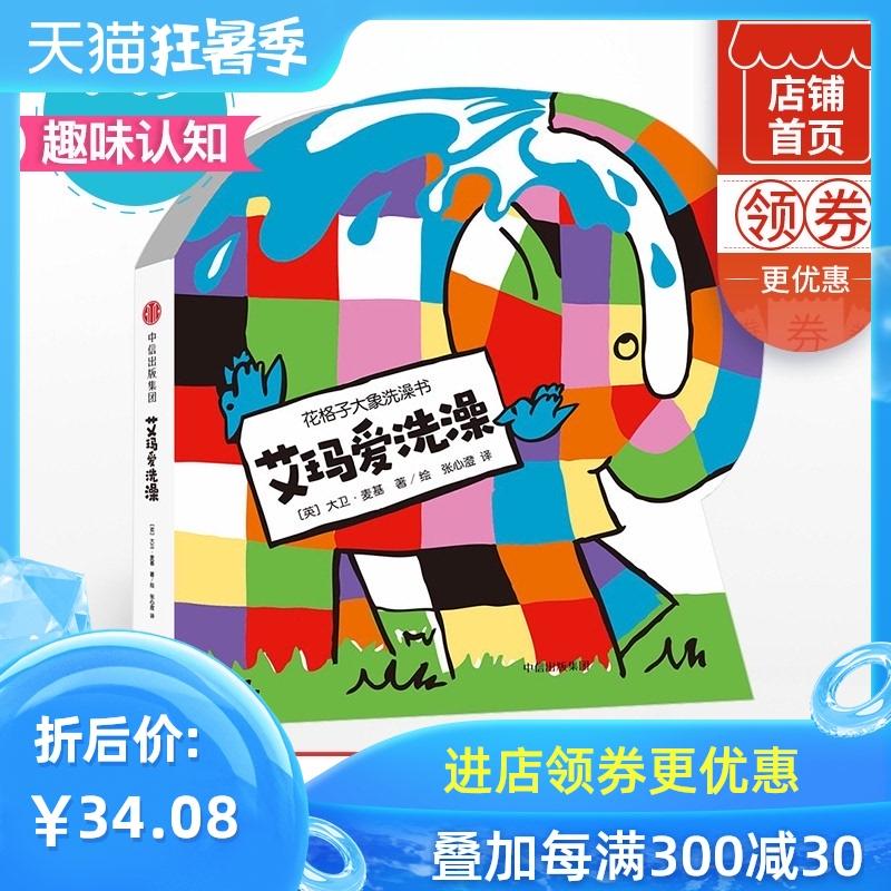 Детские книги для купания Артикул 575019896765