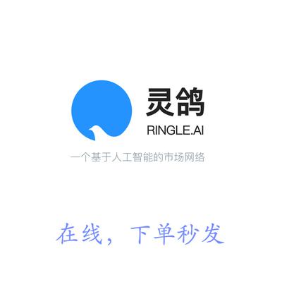 灵鸽邀请码 官方邀请  口令电话  快播王新大作网赚项目