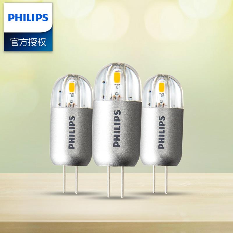 飞利浦LED灯珠低压明亮G4细脚12V1.2W 2W水晶灯插泡射灯G4特价
