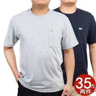 中年男士短袖t恤圆领棉夏季爸爸装中老年人宽松上衣40-50岁汗衫薄