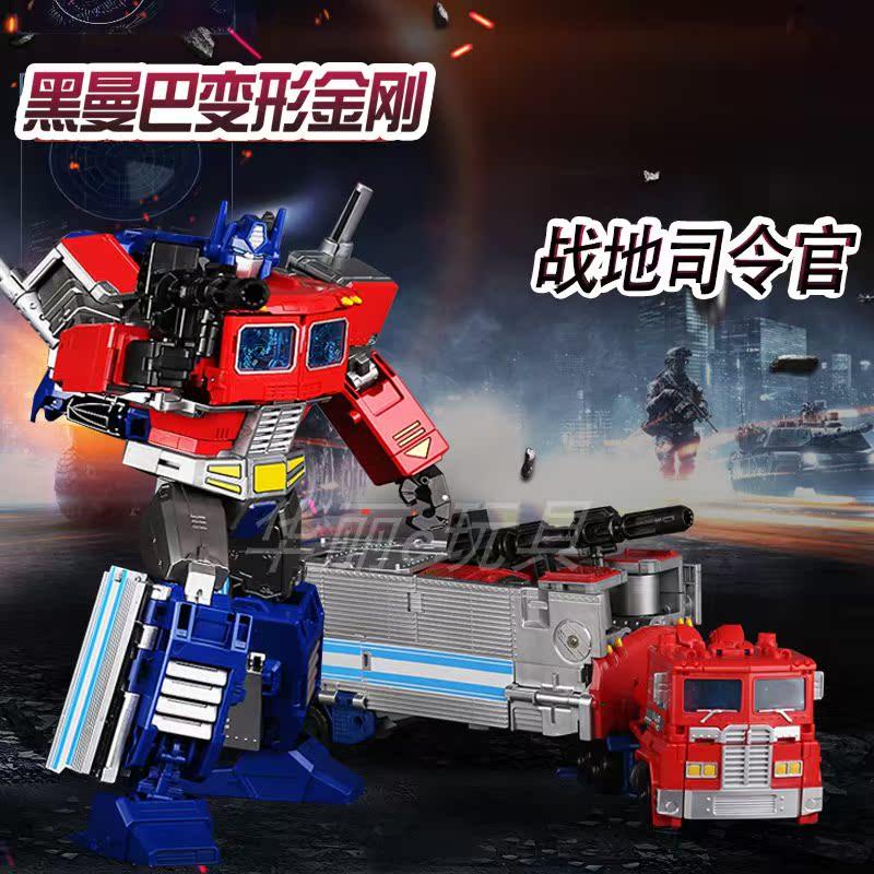 新品6002-8黑曼巴战地变形金刚玩具(非品牌)