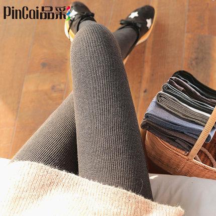 打底裤女外穿春秋季薄款秋冬黑色高腰螺纹秋裤加绒加厚棉裤袜灰色