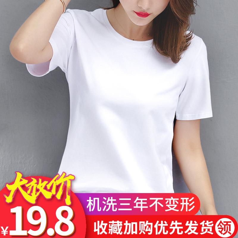 纯棉白色T恤女短袖宽松薄款2019新款潮春夏装纯色体恤女装上衣丅
