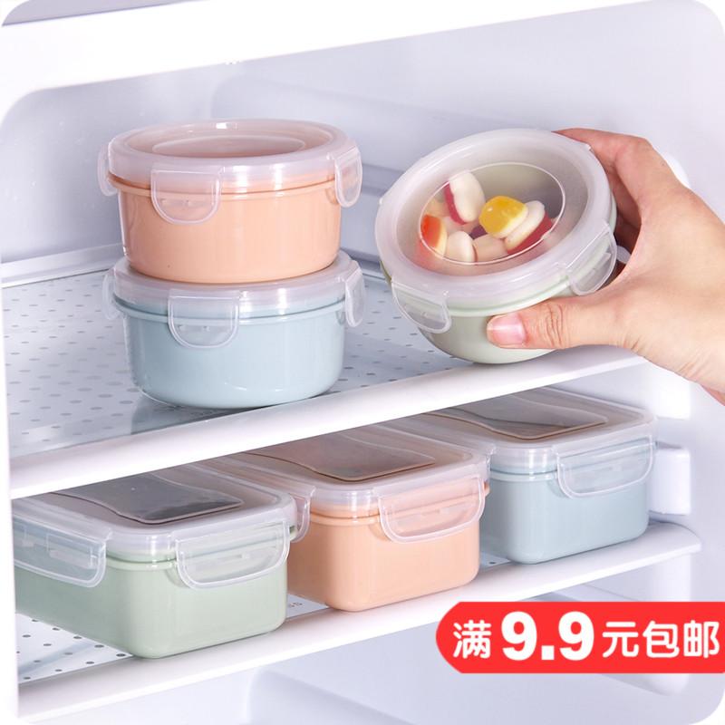 食品冰箱保鮮盒塑料迷你小飯盒廚房收納盒長方形圓形密封盒便當盒