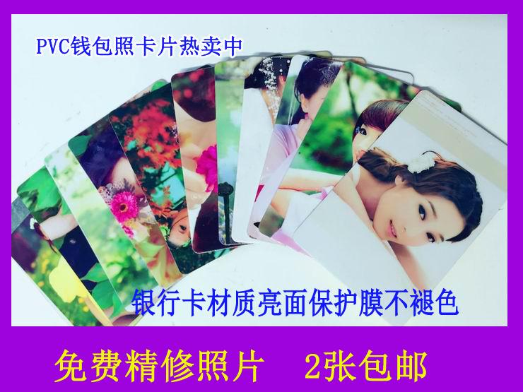 Бумажник фото карта производство pvc фото 3 дюйм настройки модный и стильный новые товары красный бриллиант