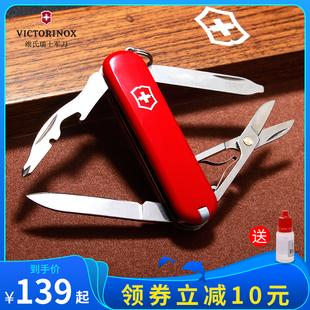 维氏瑞士军刀58mm多功能小刀0.6363逍遥派迷你军士刀多功能折叠刀