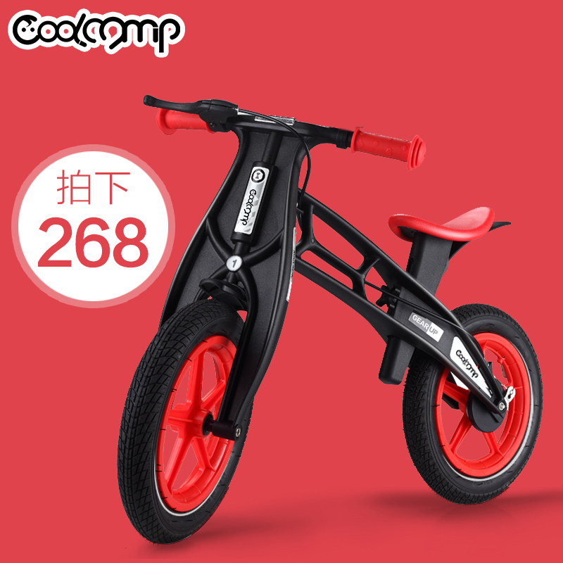 Coolcamp2-3-4 детей в возрасте баланс автомобиль ребенок скольжение скольжение автомобиль ребенок ползунок вывод протектор велосипед