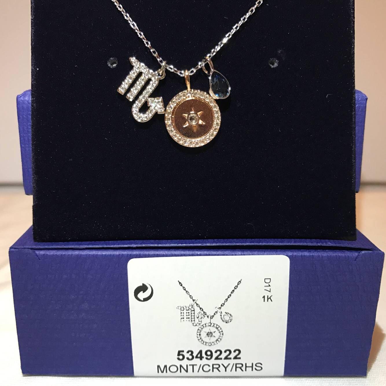 Сейчас в надичии сваровски двенадцать созвездий ожерелье может сочетание спокойный разборка кристалл ожерелье 5349222 скорпион