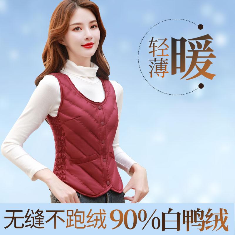 Down vest womens Vest light and thin inner wear short 2021 autumn and winter new warm waistcoat slim inner vest vest
