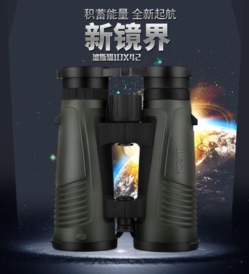 博冠公司CAT波斯猫海鹰8/10x42双筒望远镜充氮防水微光夜视高倍