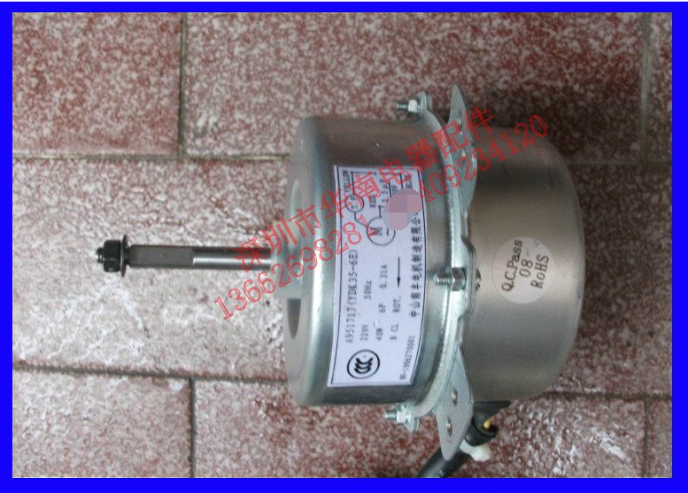 Air conditioning cooling fan motor A951717 (YDK35-6E) 40W YDK35-6M-20