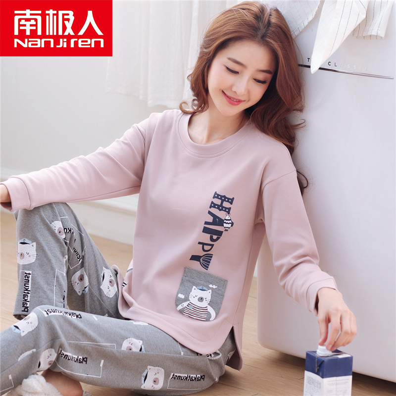 Утепленные пижамы / Домашняя одежда Артикул 574147351085