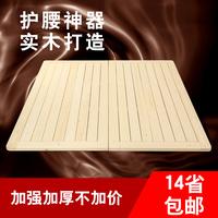 Сосна жесткий кровать совет сложить дерево пай скелет один 1.5 двойной 1.8 m широкий татами кровать 1.2 метр