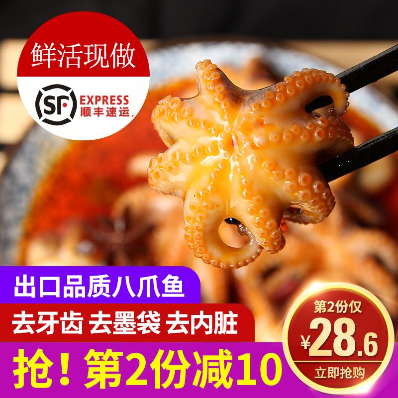 八爪鱼海鲜 即食麻辣罐装小八爪鲜活鱼爆头熟食一份6到8只
