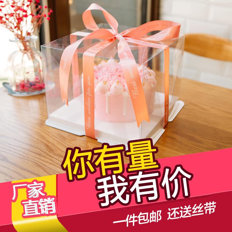 5/6/8/10/12寸双层加高透明生日蛋糕盒透明蛋糕包装盒子批发免邮