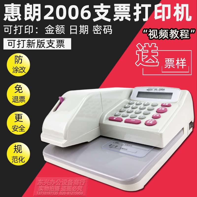 Пишущие машинки Артикул 528570606798