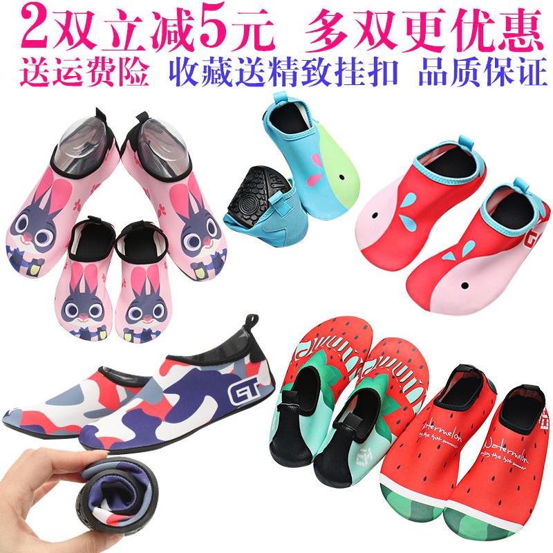 Песчаный пляж носок ребенок дайвинг обувной поплавок скрытая обувной плавать обувной женщина скольжение беговая дорожка специальный обувной йога обувной мужчина брод вода обувной
