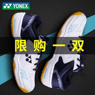 男女款 官方正品 yy专业防滑减震透气运动鞋 yonex尤尼克斯羽毛球鞋