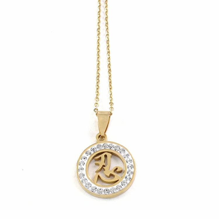 Japan and South Koreas birthday simple natural word endurable diamond titanium steel pendant mens rope necklace womens fashion jewelry popular jewelry