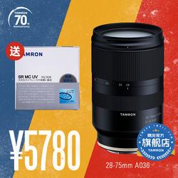 现货 腾龙2875mmF2.8A036索尼微单镜头FE口人像标准变焦镜头