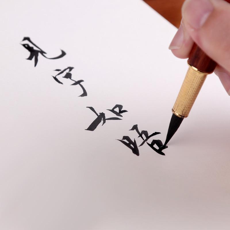六品堂可加墨小楷毛笔软笔秀丽笔软头钢笔式毛笔狼毫书法笔