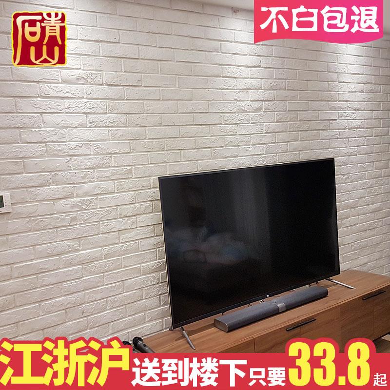 青山白色文化砖 仿古砖客厅电视背景墙砖北欧瓷砖室内文化石白砖