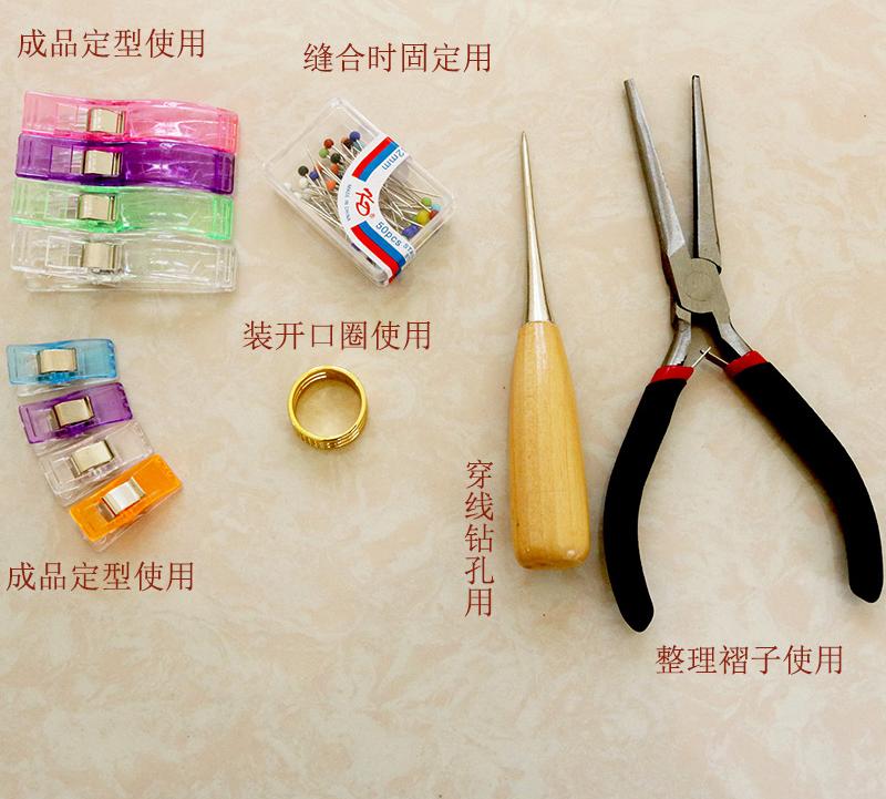 Traditional purse tool awl pliers thimble bead pin fixing clip DIY