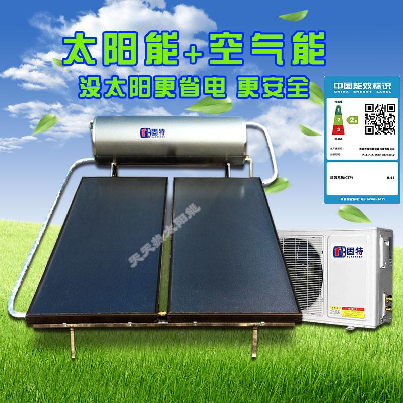 Водонагреватели на солнечных батареях Артикул 550888272662