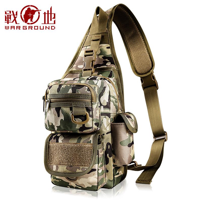 Многофункциональные сумки милитари Артикул 545828971948