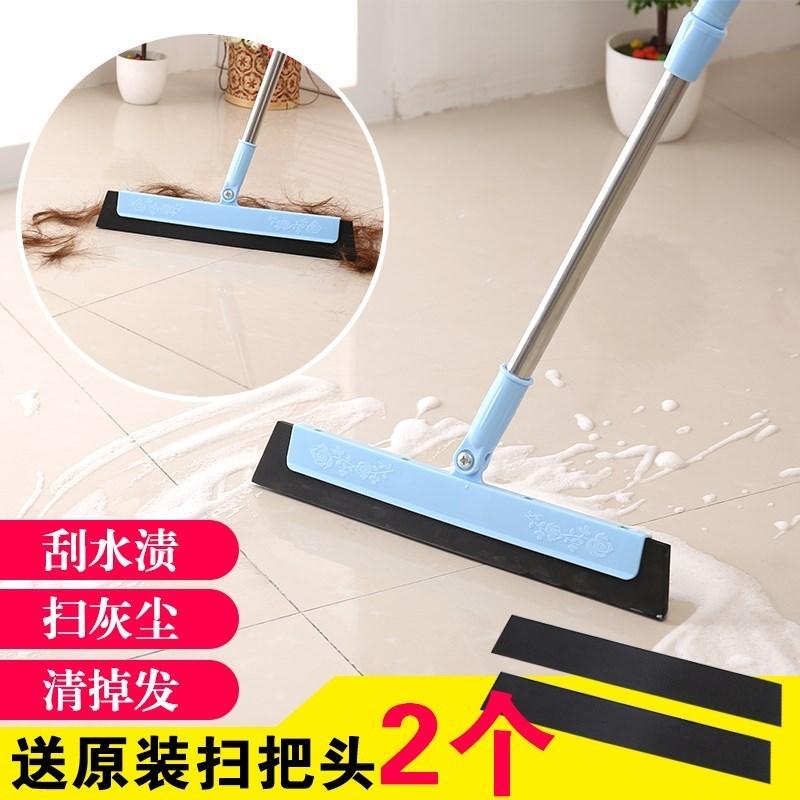 清洗旋转魔术扫把刷刮地板硅胶扫地扫水家用清洁扫帚刮板无痕洗手