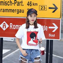 593#(量大可优惠)女装春季新款圆领短袖T恤