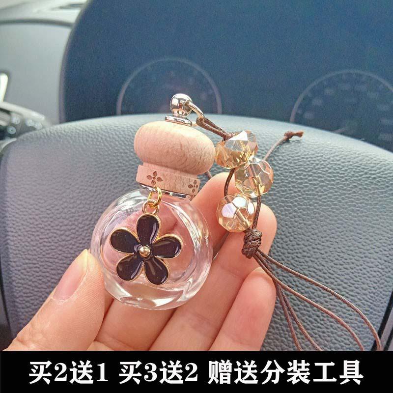 Car perfume pendant, Daisy crystal car, car mounted decorative perfume car accessories, oil bottle rear view mirror pendant.