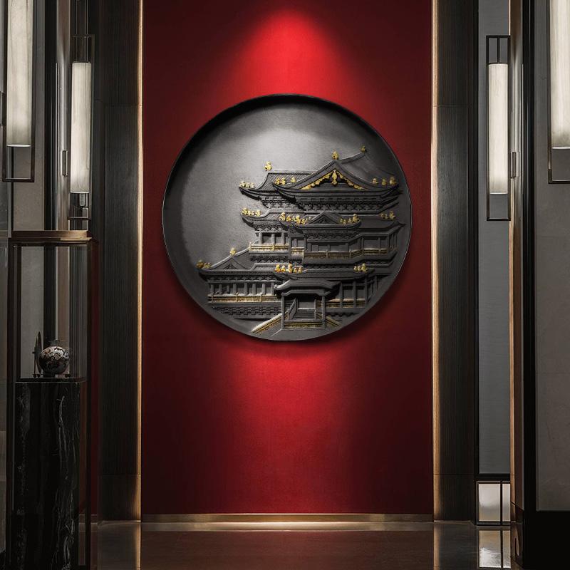 新中式玄关浮雕装饰画圆形客厅壁画沙发背景墙餐厅床头3d立体挂画图片
