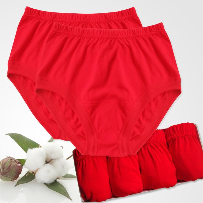 中老年纯棉大红色内裤男女士三角裤高腰深档全棉本命年爸爸妈妈款
