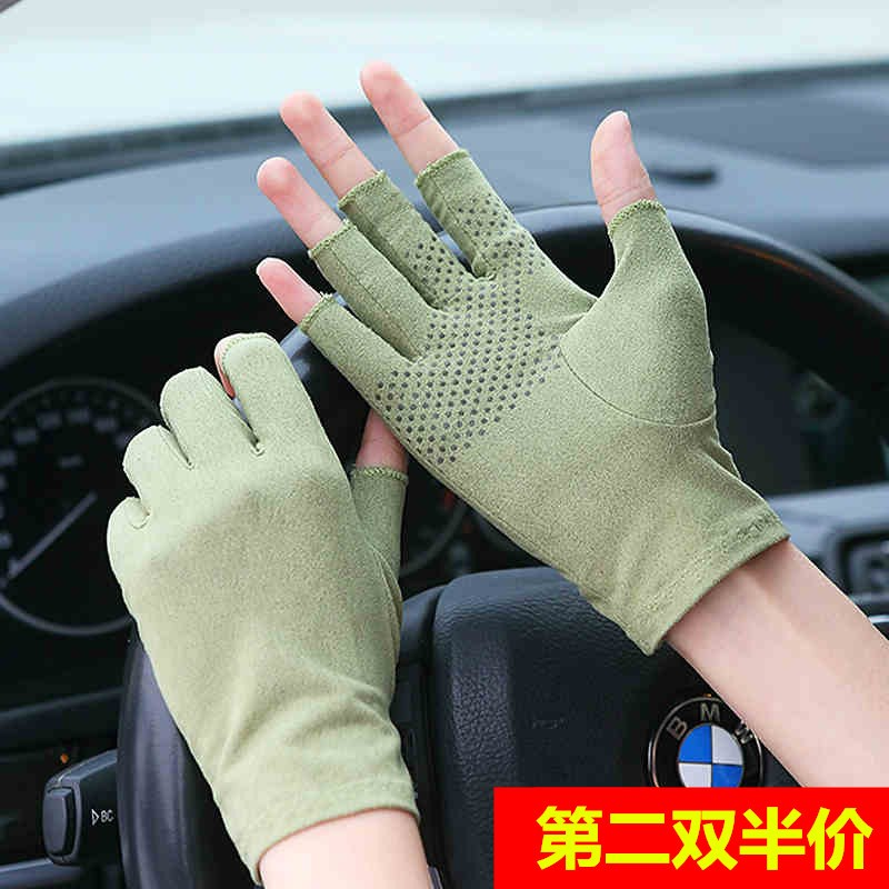 Driving gloves mens and womens general suede non slip sun protection driving half finger sz007e