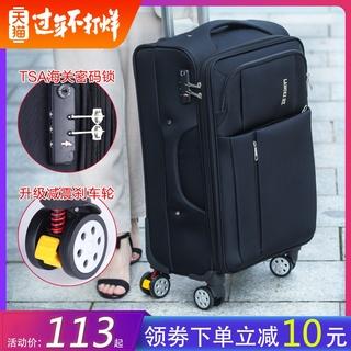牛津布行李箱大容量女万向轮密码旅行学生皮箱子28寸24帆布拉杆箱
