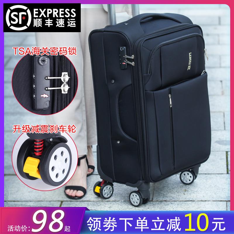 牛津布行李箱大容量女万向轮密码旅行学生皮箱子28寸24帆布拉杆箱图片