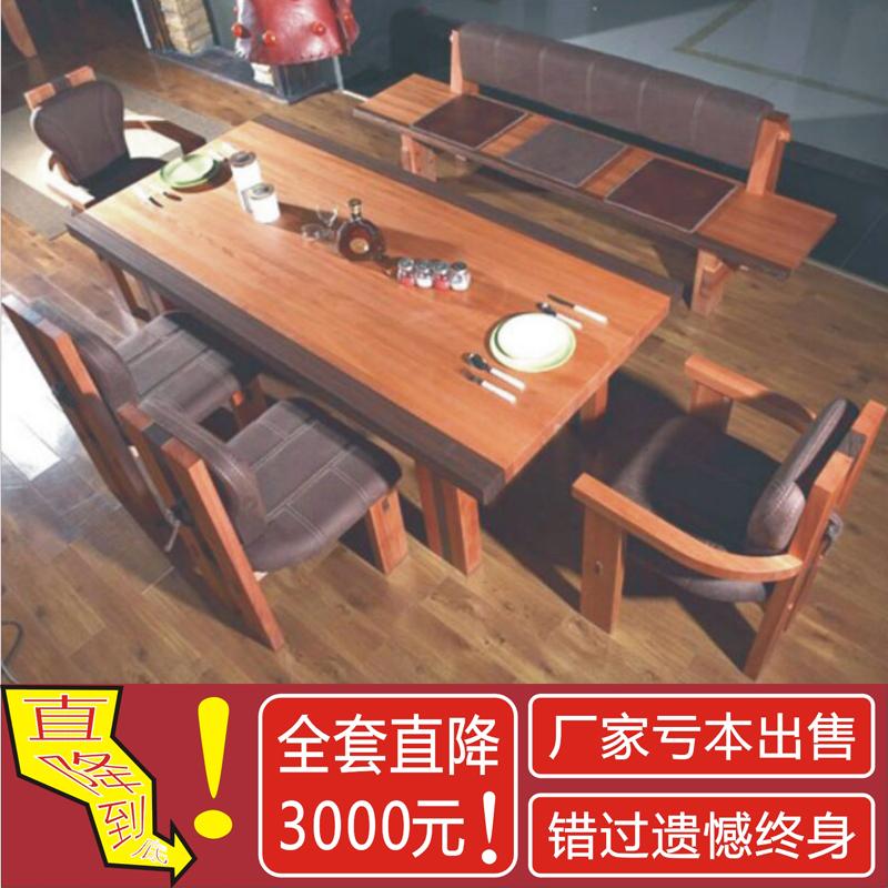 北欧の芸術家の実木の食卓の西部の騎士の食卓の赤いクルミの6人の食卓の別荘のレストランの家具は注文して作らせます。