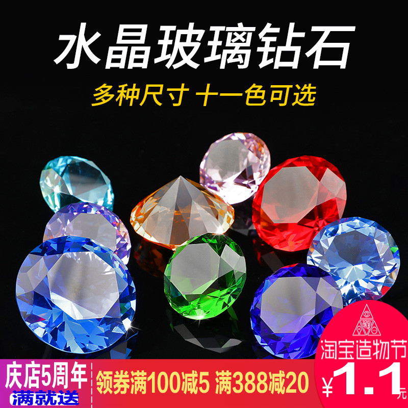 Childrens gem toy glass crystal artificial transparent color diamond counter decoration manicure shooting props