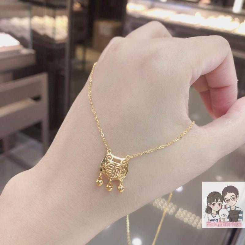 香港六福珠宝专柜代购 AU990足金 镂空平安福 流苏铃铛吊坠 套链