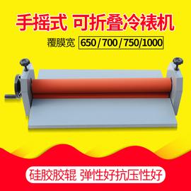 硅胶棍650MM手动冷裱机65CM覆膜机冷裱膜机750覆膜相册KT板过膜机