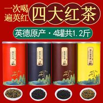 正品英德红茶英红九号浓香型特级金毛毫老树茶罐装2021新茶礼盒装